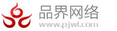 网站建设/网页设计/网站制作/APP开发/微信开发